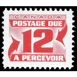 canada stamp j postage due j36iii centennial postage dues second issue 12 1969