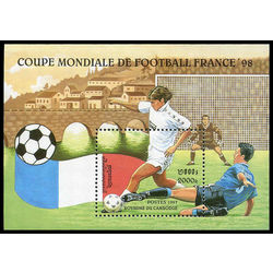 cambodia stamp 1596 1998 world cup soccer championships france 1997