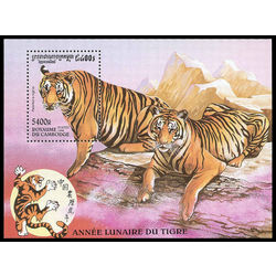 cambodia stamp 1699 year of the tiger 1998