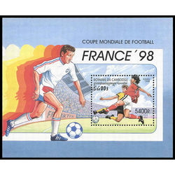 cambodia stamp 1706 1998 world cup soccer championships france 1998