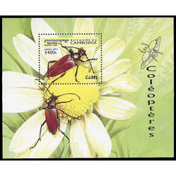 cambodia stamp 1747 beetles 1998