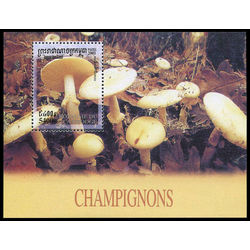 cambodia stamp 2072 mushrooms 2001