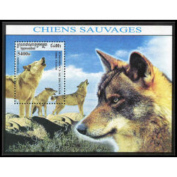 cambodia stamp 2149 wolves and foxes 2001