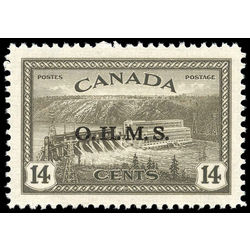 canada stamp o official o7 hydroelectric plant 14 1949