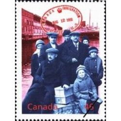 canada stamp 1827b immigration pier 21 halifax 46 2000
