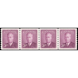 canada stamp 299strip king george vi 1950
