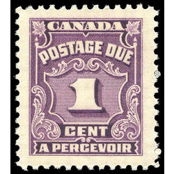 canada stamp j postage due j15b fourth postage due issue 1 1940