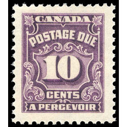 canada stamp j postage due j20b fourth postage due issue 10 1935