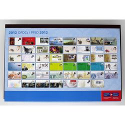 collection of the official first day covers issued by canada post in 2012