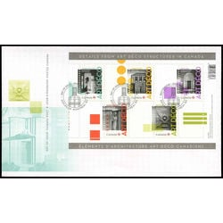 canada stamp 2471 architecture art deco 2011 fdc 001