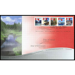 canada stamp 2193ai flag over tuktut nogait national park nwt 2006 fdc 001