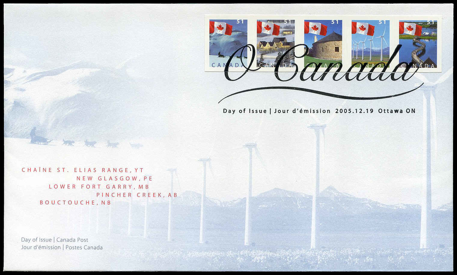 Buy Canada #2139av - Flags Strip of 5 (2005) 5 x 51¢ - First Day