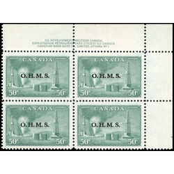 canada stamp o official o11 oil wells 50 1950 pb 001