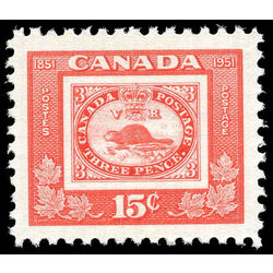canada stamp 314 three penny beaver 15 1951