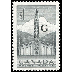 canada stamp o official o32 pacific coast totem pole b 100 1951