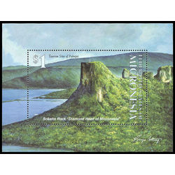 micronesia stamp 181 tourist attractions pohnpei 1993