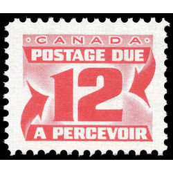 canada stamp j postage due j36ii centennial postage dues third issue 12 1973