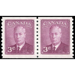 canada stamp 299pa king george vi 1950