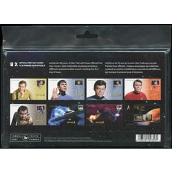 8 star trek first day covers collection