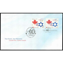 canada stamp 2379 national emblems 1 70 2010 fdc 001