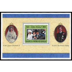 papua new guinea stamp 922 queen elizabeth ii and prince philip 50th wedding anniversary 1997