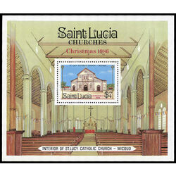 st lucia stamp 871 christmas 1986