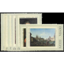 russia stamp 3976 82 paintings 1972