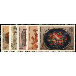russia stamp 4753 7 folk art 1979