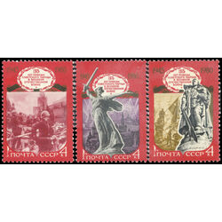 russia stamp 4823 5 35th anniv of victory in world war ii 1980