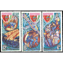 russia stamp 4835 7 intercosmos cooperative space program 1980