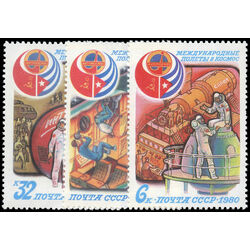 russia stamp 4865 7 intercosmos cooperative space program 1980