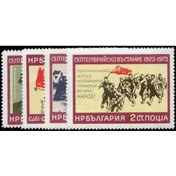 bulgaria stamp 2109 12 50th anniversary of the september revolution 1973