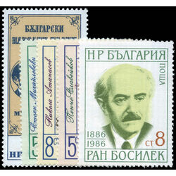 bulgaria stamp 3210 4 anniversaries and events 1986