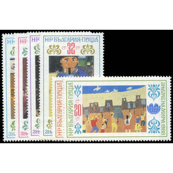 bulgaria stamp 3321 6 children s drawings 1988