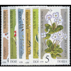 bulgaria stamp 3392 7 endangered plant species 1989