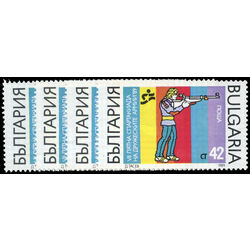 bulgaria stamp 3425 8 7th army games 1989
