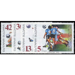 bulgaria stamp 3527 30 1990 world cup soccer championships italy 1990
