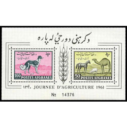afghanistan stamp 493 ss afghan hound horse sheep and camel 1961