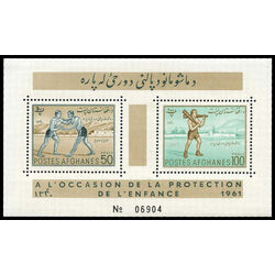 afghanistan stamp 503 ss wrestlers and man with indian clubs 1961