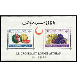 afghanistan stamp 529 ss melons and grapes 1961