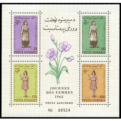 afghanistan stamp 579 ss woman in national costume women s day 1962