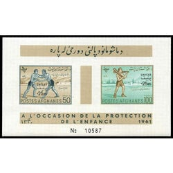 afghanistan stamp b41 ss wrestlers and man with indian clubs 1961