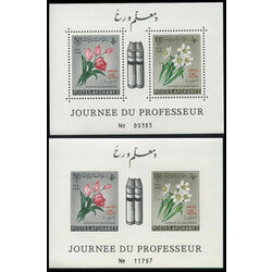 afghanistan stamp b51 ss flowers teacher s day 1962