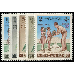 afghanistan stamp b47 51 teacher s day 1962