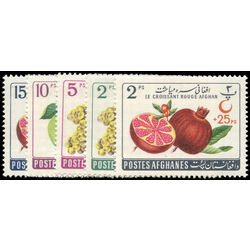 afghanistan stamp b42 6 fruits 1961
