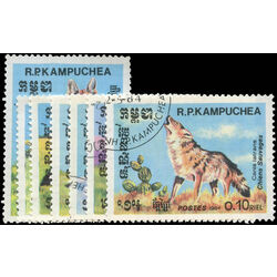 cambodia stamp 497 503 wild animals 1984