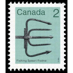 canada stamp 918a fishing spear 2 1984
