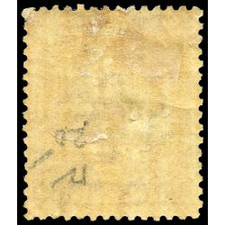 british columbia vancouver island stamp 12 surcharge 1867 m fog 009