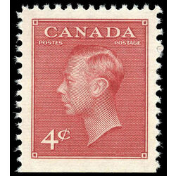 canada stamp 287bs king george vi 4 1950