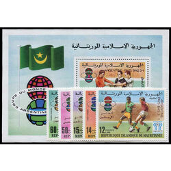 mauritania stamp 375 7 c182 c184 world cup soccer championships argentina 1978 1977